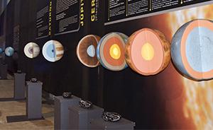 Planetas Do Sistema Solar Iprodesc